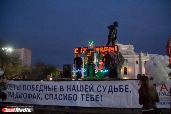 В День радио по проспекту Ленина будет перекрыто движение транспорта