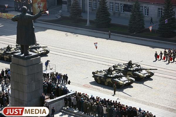 Власти Екатеринбурга наложили запрет на использование дронов в праздник 9 Мая