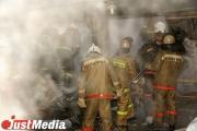 В Сухом Логу при пожаре погибли девять человек, в том числе пять детей