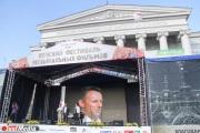 Венский фестиваль в Екатеринбурге откроется единственным в России живым концертом BartolomeyBittmann