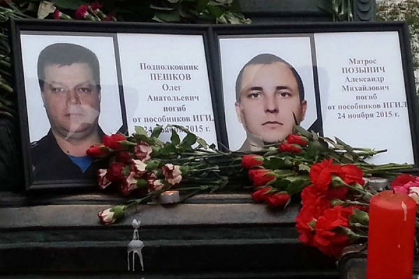 В Приамурье возбуждено уголовное дело из-за осквернения памятника