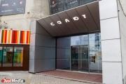 Задворки кинотеатра «Салют» могут превратиться в московский Аrtplay