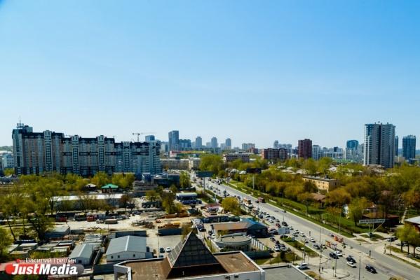«Сможете взглянуть на город с высоты». Участники Майской прогулки покорят горы