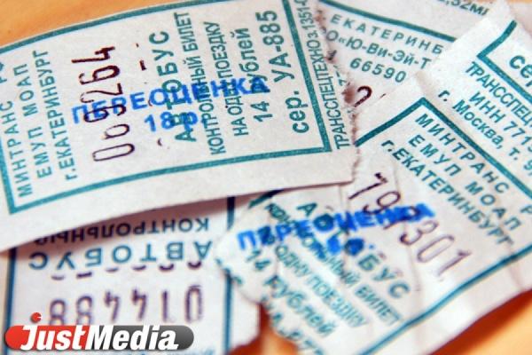 Пассажиры общественного транспорта стали получать чеки вместо билетов