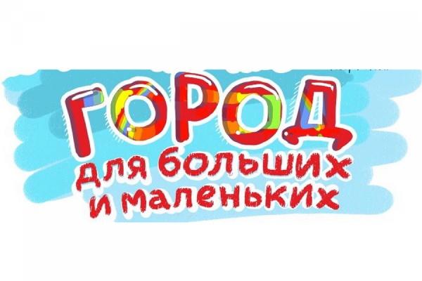 В Екатеринбурге презентуют «путеводитель» по городу, сделанный детьми