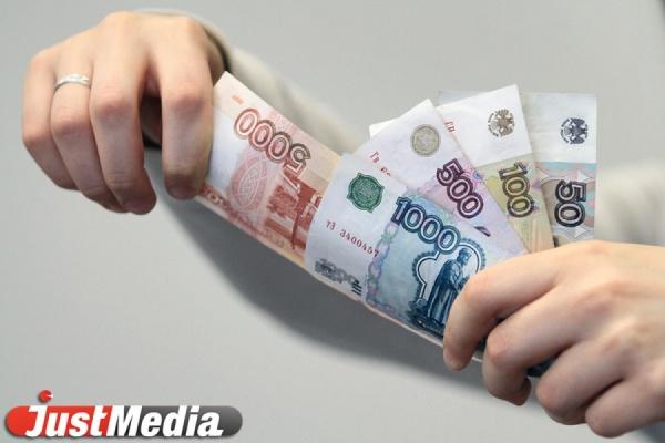 Екатеринбуржцев призывают жаловаться на «серые» зарплаты