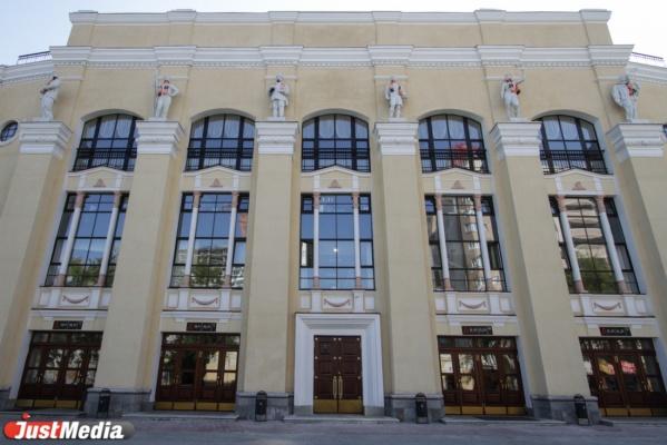 На канале FIFA TV презентовали три видеоролика о Екатеринбурге