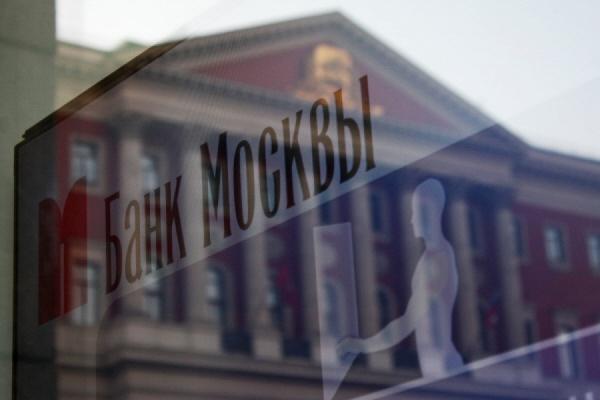 Российский суд арестовал в Великобритании замок экс-главы Банка Москвы