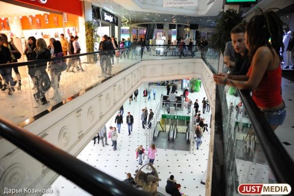 Екатеринбург попал в тройку лидеров по обеспеченности торговыми площадями