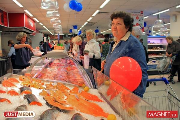 Дороже чем в столице. В Свердловском селе оказались самые дорогие продукты