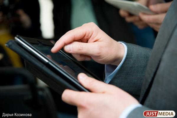 «Кредит по Интернету — это реально». Уральские банкиры уверены: механизм онлайн-кредитование может быть воплощен в жизнь