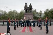 Жители Екатеринбурга могут придумать свой логотип празднования 300-летия города