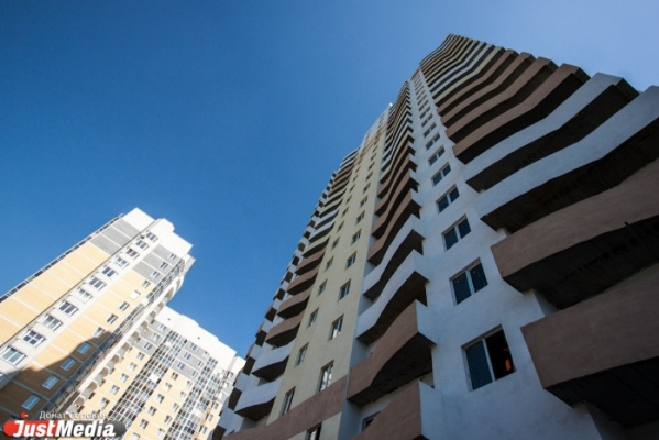 Почти 600 тысяч кв. метров жилья сдали в эксплуатацию в Свердловской области с начала 2016 года