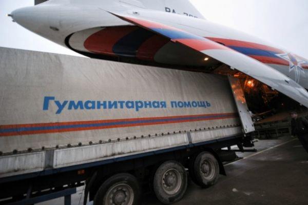 В Хомс доставлено 4,5 тонны гуманитарной помощи из РФ