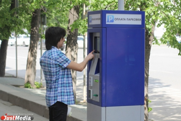 Летом в Екатеринбурге появится почти полтысячи платных парковочных мест