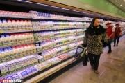 На свердловских прилавках наблюдается дефицит качественного сливочного масла