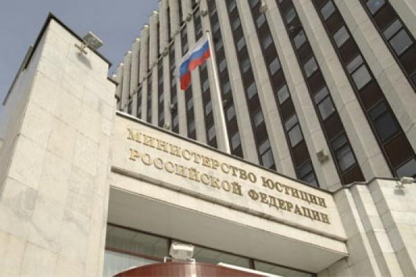 Россияне Бут и Ярошенко в США осуждены незаконно
