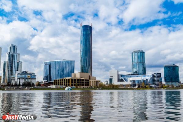Екатеринбург занял пятое место в рейтинге популярных городов России для летних поездок
