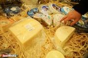 В Свердловской области будут делать французский сыр