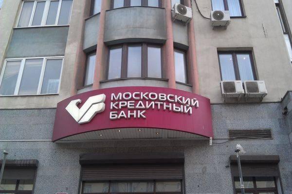 В московском банке сотрудники были захвачены в заложники