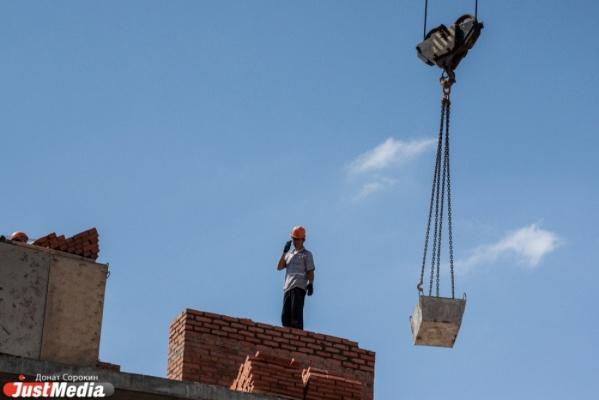 В Свердловской области падают темпы строительства жилья