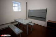 Бывшему замначальника екатеринбургской ИК предъявлено обвинение в превышении должностных полномочий с применением насилия