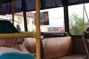 «Будем добиваться отмены праймериз». Свердловский кандидат-единоросс обвинил конкурента в нарушениях. ВИДЕО