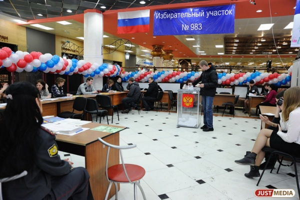 В нескольких городах Свердловской области не хватило бюллетеней для голосования