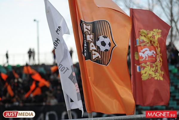Болельщики устроили драку на матче «Урал»—«Кубань». В полицию доставлены девять человек