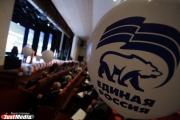 Состав единороссов-кандидатов в Госдуму от Свердловской области обновился на треть. Лидеры праймериз - Крашенинников, Чепиков и Михалкова