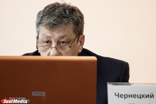 Третий фальстарт за день. Чернецкий досрочно объявил о своей победе на праймериз по Верх-Исетскому избирательному округу