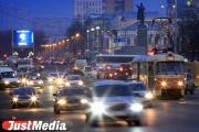 «Это можно было предвидеть». Уральские страховщики не удивлены проблемами с электронным ОСАГО