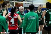 У Николая Карполя будет своя Академия волейбола