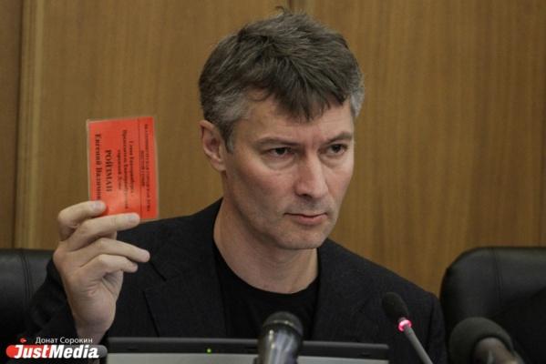 «Хочу доработать до конца». Ройзман сделал заявление о своем участии в выборах в Госдуму