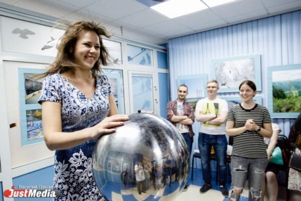Самой популярной площадкой «Ночи музеев» стал Свердловский областной краеведческий музей