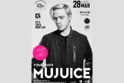 Mujuice презентует в Екатеринбурге новый альбом Amore e Morte