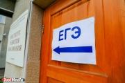 Впервые на Урале пункт сдачи ЕГЭ откроют в детском онкологическом центре