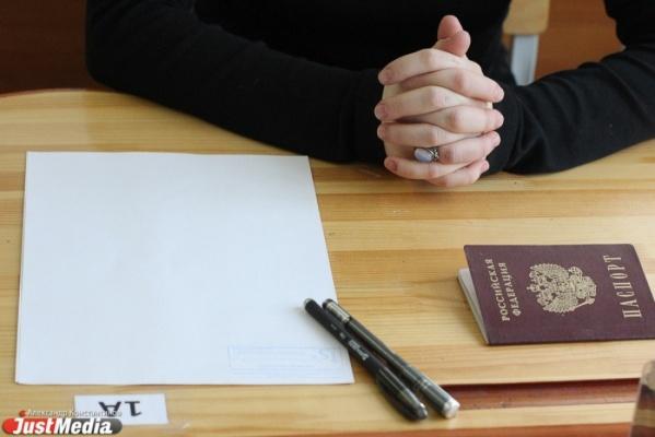 Больше половины уральских выпускников будут сдавать обществознание на ЕГЭ