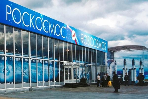 «Роскосмос» отказался от участия в авиакосмическом шоу в Фарнборо