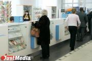 Почта России отреставрирует здание Главпочтамта в Екатеринбурге