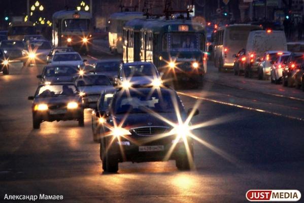 В апреле в Екатеринбурге чаще всего покупали Lada, Toyota, UAZ и Skoda