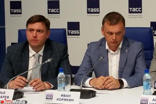 Человек Баринова пожаловался на фальсификации результатов праймериз в пользу Корякина. ФОТО, ДОКУМЕНТЫ