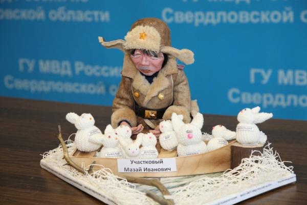 Участковый Мазай Иванович претендует на победу в конкурсе МВД. Нужна поддержка!