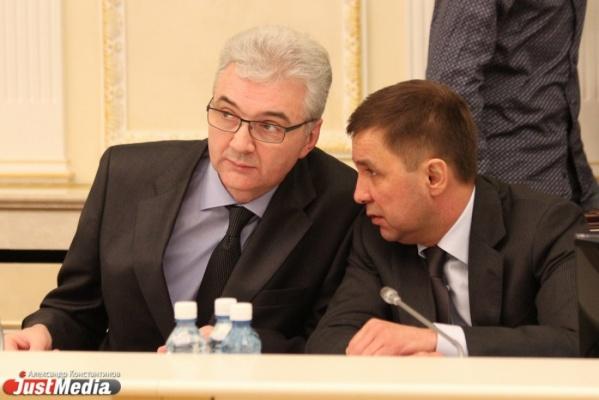 Интеграция властей Екатеринбурга и области продолжается. Швиндт получил должность Грипаса в свердловском кабмине