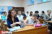 Свердловские выпускники сдают самый массовый ЕГЭ