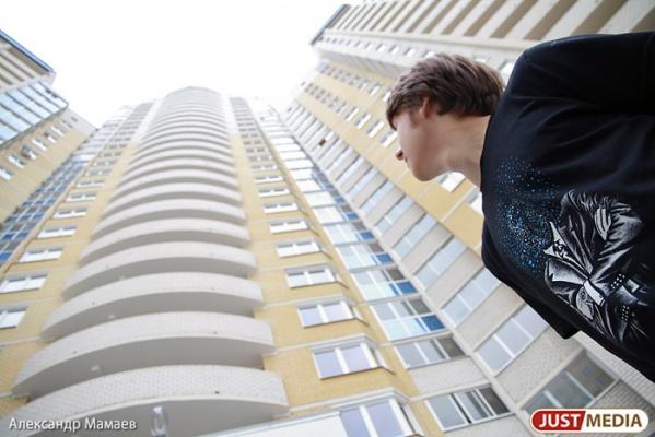 «Снимать жилье всегда было дорого». Екатеринбург вошел в пятерку городов с самой высокой арендой квартир на лето