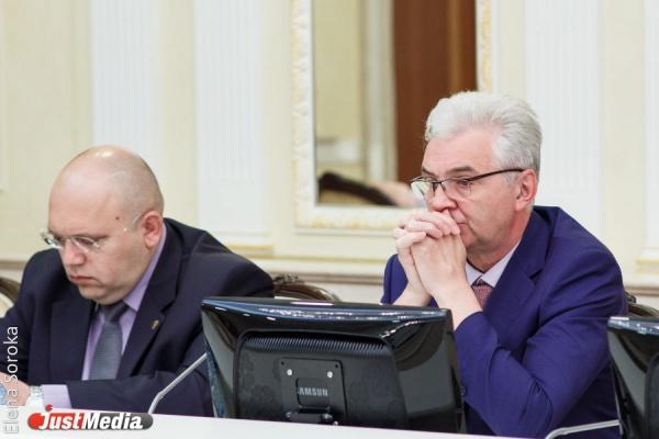 Минобороны срывает отопительный сезон в Екатеринбурге: копит долги за ресурсы