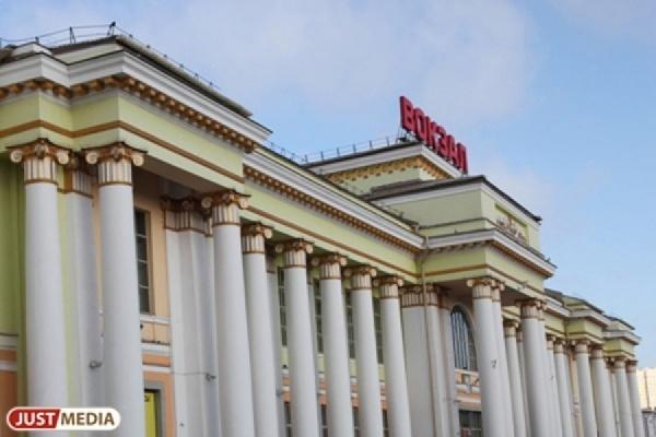 «Дневной экспресс» Челябинск—Екатеринбург совершил первый рейс