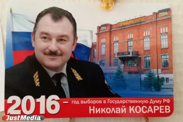 Альшевских получил на выборах в Госдуму неожиданного и сильного соперника из ОНФ