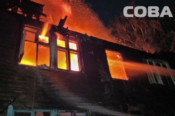 Подозреваемый в поджоге барака на улице Прониной заключен под стражу
